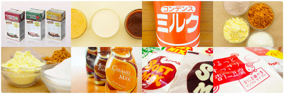 Tsukuba Dairy Products Co., Ltd.